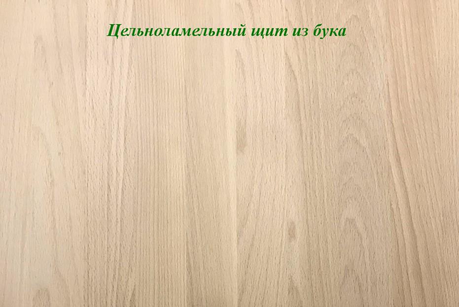 Купить деревянные ступени в Виннице, цены на деревянные